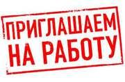 Требуются продавцы-консультанты г.Харьков